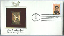 First Day of Issue Jan E. Matzeliger Black Heritage Series 22kt Gold Stamp #124
