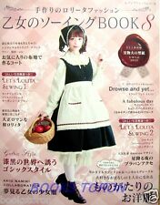 New! Handmade Lolita Fashion Sewing Pattern Book 8/Japanese Cosplay Clothes Book