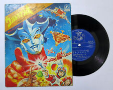 Ultraman Leo Vintage EP Record with case by Amon Japan 1970s Tokusatsu Tsuburaya
