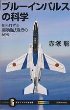 Blue Impulse T-4  - Japan's Air Defense (JASDF, Mistubish T-4)
