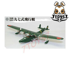 Cafereo 1/144 Big Bird 5#1B Kawanishi H6K5 Type 97_ Japan WWII CR004B