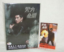 Leehom Wang Open Fire New Best Selections Taiwan 2-CD +2012 Calendar +Flyer