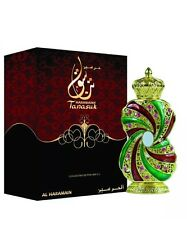 TANASUK ATTAR PERFUME OIL 12ML - UNISEX By Al HARAMAIN