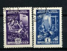 Russia 1959 SG#2375-6 School Leavers Cto Used Set #A58630