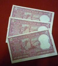 2 rs ~~  bhaskar adarkar ~~ gandhi back note ~~A-UNC ~~  3 serial notes ~ B-9