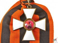 RUSSIAN IMPERIAL OFFICERS ORDER OF SAINT GEORGE CROSS 1 CLASS, MID 19 C.,REPLICA