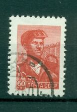Russia - USSR 1959 - Michel n. 2231 I a - Definitive