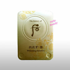 The history of Whoo Gonjinhyang Seol Whitening Intensive 50pcs  [HelloBeauty]