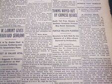 1935 DEC 26 NEW YORK TIMES - TOWNS WIPED OUT BY CHINESE QUAKE - NT 4874