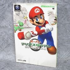 SUPER MARIO STADIUM Miracle Baseball Guide Japan Book Nintendo Game Cube SG2563*