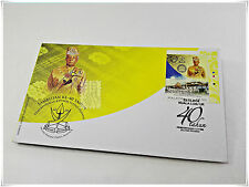 Malaysia 2014  40 Years of Reign of KDYMM Sultan Pahang - FDC with Stamps'2