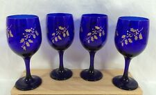 "4 Libbey 7"" Cobalt Blue 12 oz Goblets Gold Christmas Holly Water Wine Glasses"