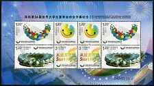 China PRC 2011-11 Sommer-Universiade Shenzhen Stadion 4244-47 Kleinbogen MNH