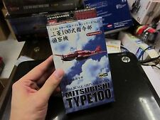 MITSUWA - 1/144 SCALE AIRPLANE SERIES - MITSUBISHI - TYPE100 model kit plane