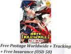 DVD Kill La Kill Vol. 1 - 24 End + 1 anime DVD