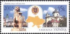 Ucraina 2003 Leopoli/LEONE // SCUDO edifici Architettura///armi/mappa/regioni 1v n45096