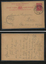 Transvaal  postal  card  to  Germany  1893        MS1117