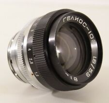 Helios 103 F/1.8-50MM FAST Lens For Kiev Contax (little fungus)