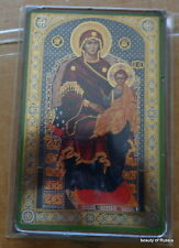 Russian wood icon MARY MOTHER OF GOD ENTHRONED LARGE