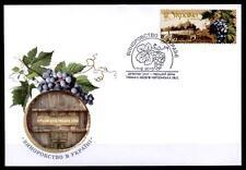 Weintrauben. Cabernet Sauvignon.Weinbau.FDC. Wesele-Cherson Oblast. Ukraine 2010