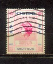 Hong Kong QV Old Nice Stamps