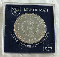 ISLE OF MAN 1977 QEII SILVER JUBILEE APPEAL FUND CROWN - spink style case