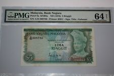 (PL) RM 5 A/55 008780 PMG 64 NET ISMAIL ALI 2ND SERIES LOW & NICE NUMBER