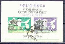 Fremdenverkehr - Korea-Süd - Bl.223 o 1966