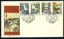 China 1984 FDC commemorative USED Mi 1941-1944 CV $8.25 170226081