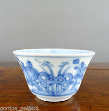 Antique Chinese Porcelain Tea Bowl Cup Blue and White Ca Mau Shipwreck Cargo