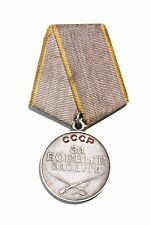 Soviet Russian WWII WW2 Medal for Services in Battle SN#78339 DUPLICATE