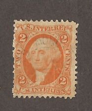 1862 TO 1871 REVENUE STAMP US. INT. REV 2 CENTS STAMP #A