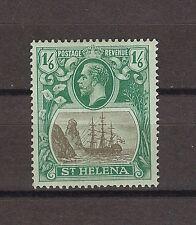 """ST HELENA 1922 SG 93B """"Torn Flag"""" Fine LMMint Cat £550"""