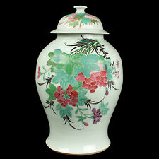 China 20. Jh. Deckelvase - A Chinese Baluster Vase & Cover - Chinois Vaso Cinese