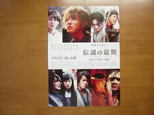 RUROUNI KENSHIN THE LEGEND ENDS MOVIE FLYER Mini Poster Chirashi Ver.2 Japanese