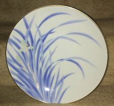 "11"" Lovely FUKAGAWA Japan Porcelain Floral Plate Charger"