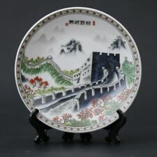 Chinese Famille Rose Porcelain Hand-painted Great Wall Plate CSYB148