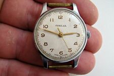 RARE USSR watch POBEDA 1MCHZ KIROVA 3-1954s 15jewels