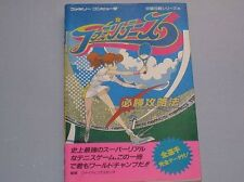 Family Tennis Victory Strategy Guide Book (NES perfect capture series) / NES
