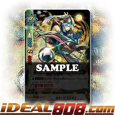 Buddyfight x 4 Pale Yellow Fiend, Kid Hoshiguma [X-BT01/0063EN U] English Mint F