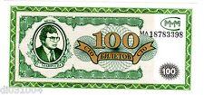 Russie RUSSIA Billet 100 ROUBLES MMM PRIVE BANK BILETOV  NEUF UNC