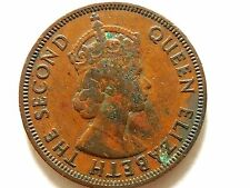 1955 British Eastern Caribbean One (1) Cent Coin