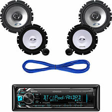 "KMM-BT318U Bluetooth USB Car Player, 6.5"" Component System & 50ft Speaker Wire"