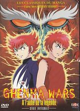 COFFRET 3 DVD GHENMA WARS A L'AUBE DE LA LEGENDE SERIE INTEGRALE  MANGA