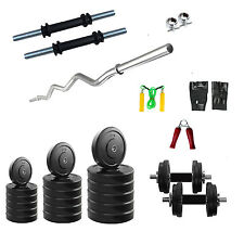 "FITPRO BRANDED 32 KG HOME GYM SET,3 FT CURL ROD,14"" DUMBBELL RODS,ACCESSORIES"