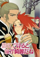 Tales of the Abyss Doujinshi Dojinshi Comic Van x Luke Asch Up Close Your Eyes