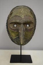 Papua New Guinea Mask Kwoma Lower Sepik River Dance Mask