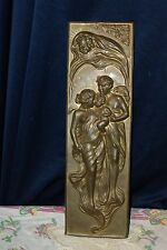 RAISED IMAGES COPPER WALL HANGING--IMAGES OF MAN, WOMAN, CHILD WITH ANGEL ABOVE
