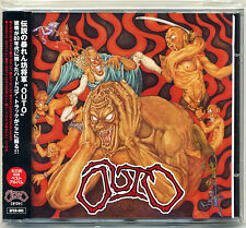 Outo - S/T CD DISCOGRAPHY GISM Zouo Lip Cream Stalin Gauze Kikeiji Japan Punk HC