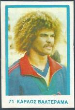 AGASTA GREEK ISSUE-ITALIA 1990- #071-COLOMBIA-CARLOS VALDERRAMA